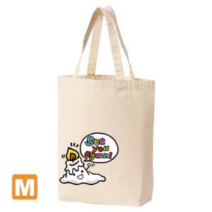 「またね!」キャンバストートバック Mサイズ ナチュラル ユコ イラストプリント|kuriten