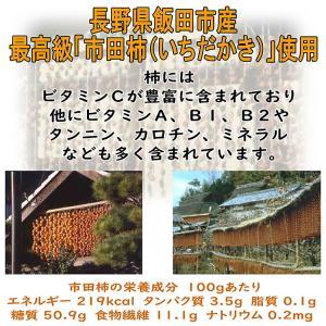 岐阜県 中津川 栗きんとん 5個 栗柿 5個入 合計10個入|kuriya|06