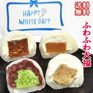 ホワイトデー white day お返し お菓子 和菓子 チ...