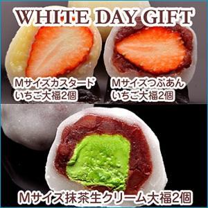 ホワイトデー white day お返し お菓子 ギフト 和...