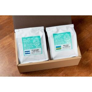 コーヒー豆ギフト 200g*2種類セット kuriyacoffee