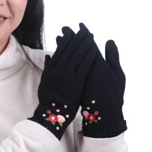 和のほっこり手袋・和雑貨 京都くろちく・手ぶくろ...