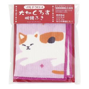 大切くろす・眼鏡ふき・京都くろちく本店 公式ショップ|kurochiku|03
