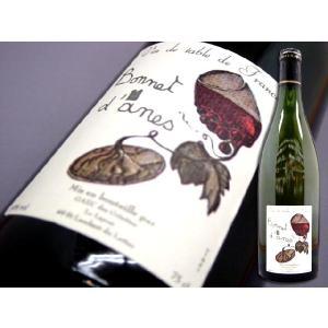 ドメーヌ・デ・グリオット VDT ボネ・ダン 750ml  フランス・白ワイン|kuroiwasaketen