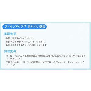 FineAqua ファインアクア プレミアム 500mlx24本|kuroiwasaketen|04