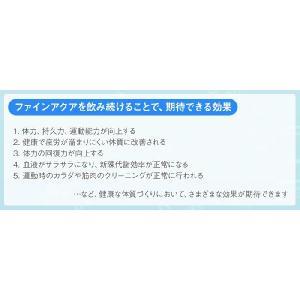 FineAqua ファインアクア プレミアム 500mlx24本|kuroiwasaketen|05