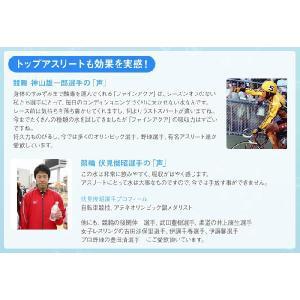 FineAqua ファインアクア プレミアム 500mlx24本|kuroiwasaketen|06