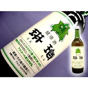 どくだみ酒 琳瑯(りんらん)720ml|kuroiwasaketen