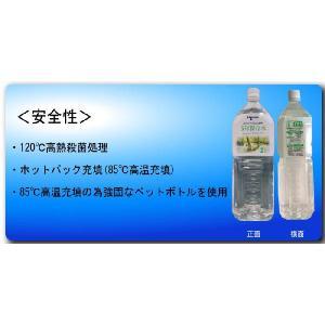 5年保存水  2リットルx6本入|kuroiwasaketen|04