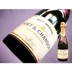 モエ エ シャンドン ブリュット アンペリアル ハーフボトル 375ml フランス・白ワイン・スパークリング|kuroiwasaketen