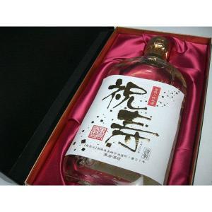 旭菊酒造(あさひぎく)金箔入り純米酒「祝寿」360ml (福岡県産)布張り化粧箱入り|kuroiwasaketen