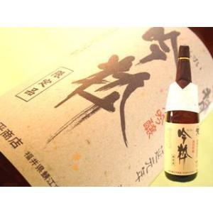 梵(ぼん) 吟粋(ぎんすい) 熟成吟醸酒 1800ml 福井県 純米吟醸|kuroiwasaketen
