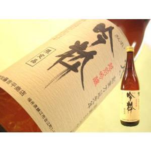 梵(ぼん) 吟粋(ぎんすい) 熟成吟醸酒 720ml 福井県 純米吟醸|kuroiwasaketen