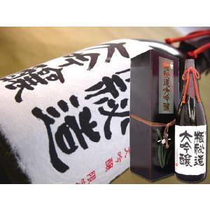 梵(ぼん) 極秘蔵大吟醸(ごくひぞうだいぎんじょう) 1800ml 福井県 大吟醸|kuroiwasaketen