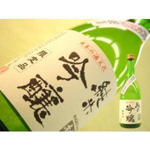 (ぼん) 熟成純米吟醸酒(じゅくせいじゅんまいぎんじょうしゅ) 720ml 福井県 純米吟醸|kuroiwasaketen