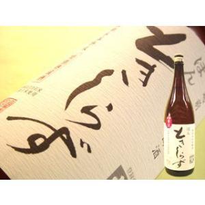 梵(ぼん) ときしらず 純米吟醸酒 1800ml 福井県 純米吟醸|kuroiwasaketen