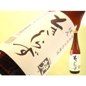 梵(ぼん) ときしらず 純米吟醸酒 720ml 福井県 純米吟醸|kuroiwasaketen