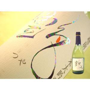 梵(ぼん) 艶(つや) 1800ml 福井県 純米大吟醸酒/加藤吉平商店|kuroiwasaketen