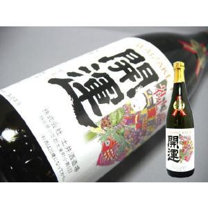 開運(かいうん) 金賞受賞酒720ml 静岡県 大吟醸酒|kuroiwasaketen
