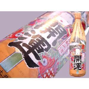 開運(かいうん) 特別純米酒 1800ml 静岡県 純米|kuroiwasaketen