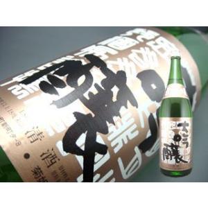 菊姫(きくひめ) BY大吟醸(byだいぎんじょう) 1800ml 石川県 大吟醸|kuroiwasaketen