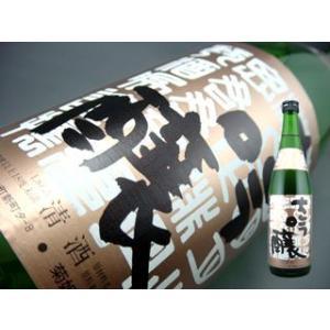 菊姫(きくひめ) BY大吟醸(byだいぎんじょう) 720ml 石川県 大吟醸|kuroiwasaketen
