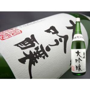 菊姫(きくひめ) 大吟醸(だいぎんじょう) 1800ml 石川県 大吟醸酒|kuroiwasaketen