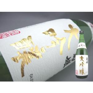 菊姫(きくひめ) 大吟醸(だいぎんじょう) 720ml 石川県 大吟醸酒|kuroiwasaketen