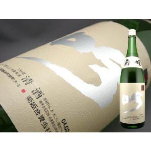 菊姫(きくひめ) 吟(ぎん) 1800ml 石川県 大吟醸|kuroiwasaketen