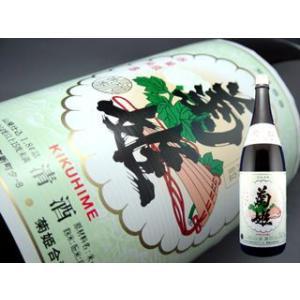 菊姫(きくひめ) 姫 1800ml 普通酒 石川県|kuroiwasaketen