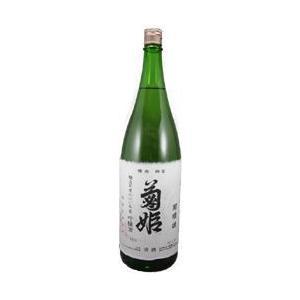 菊姫(きくひめ) 菊理媛(くくりひめ) 1800ml 石川県 大吟醸|kuroiwasaketen