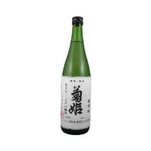 菊姫(きくひめ) 菊理媛(くくりひめ) 720ml 石川県 大吟醸|kuroiwasaketen