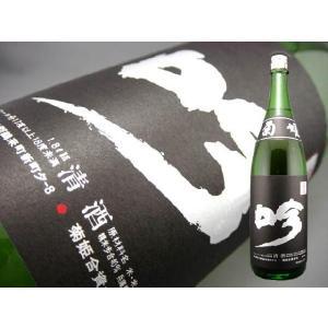 菊姫(きくひめ) 黒吟(くろぎん) 1800ml 石川県 大吟醸|kuroiwasaketen