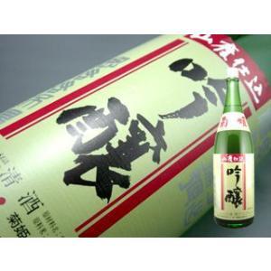菊姫(きくひめ) 山廃仕込 吟醸 原酒(やまはいじこみぎんじょうげんしゅ) 720ml|kuroiwasaketen