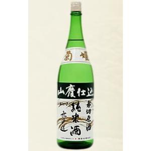 菊姫(きくひめ) 山廃純米原酒(やまはいじゅんまいげんしゅ) 呑切原酒(のみきりげんしゅ)1800ml|kuroiwasaketen