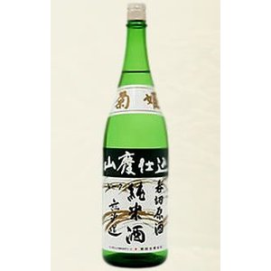 菊姫(きくひめ) 山廃純米原酒(やまはいじゅんまいげんしゅ) 呑切原酒(のみきりげんしゅ)720ml|kuroiwasaketen