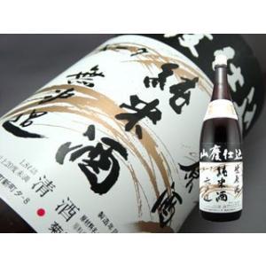 菊姫(きくひめ) 山廃純米原酒 無濾過生原酒(やまはいじゅんまいげんしゅ むろかなまげんしゅ) 1800ml 石川県 純米酒|kuroiwasaketen