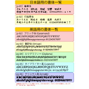 豪華木箱 名前ラベル 名入れ 金箔入り純米大吟醸酒 720ml  福岡県産 箱付|kuroiwasaketen|04