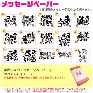 名入れ金箔入り純米酒(日本酒/地酒) 360ml/ギフト箱付・送料無料 kuroiwasaketen 05