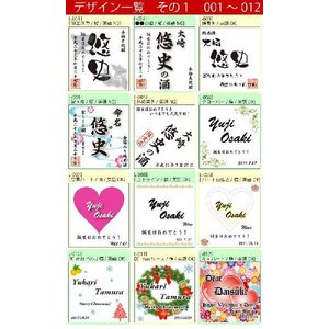 名入れ純米酒(日本酒・地酒)1800ml/ギフト箱付・送料無料|kuroiwasaketen|02