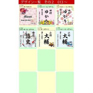 名入れ純米酒(日本酒・地酒)1800ml/ギフト箱付・送料無料|kuroiwasaketen|03