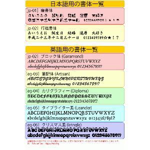 名入れ純米酒(日本酒・地酒)1800ml/ギフト箱付・送料無料|kuroiwasaketen|04