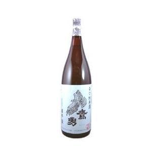 鷹勇(たかいさみ)  辛口純米 1800ml 鳥取県 純米酒|kuroiwasaketen