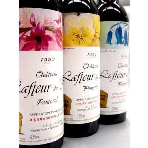 ボルドー ポムロール年代別飲み比べフランス赤ワイン3本375mlセット|kuroiwasaketen