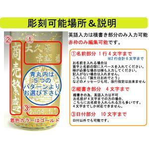彫刻ボトル 名入れ麦焼酎 720ml/豪華木箱付・送料無料|kuroiwasaketen|02