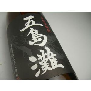 芋焼酎 五島灘 黒麹 25度 900ml 五島灘酒造 長崎県産|kuroiwasaketen