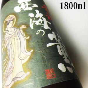 芋焼酎 西海の薫 吉祥 25度 1800ml 原口酒造 鹿児島県産|kuroiwasaketen