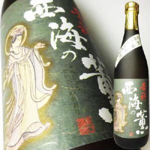 芋焼酎 西海の薫 吉祥(せいかいのかおり きっしょう) 25度 720ml 原口酒造 鹿児島県産|kuroiwasaketen