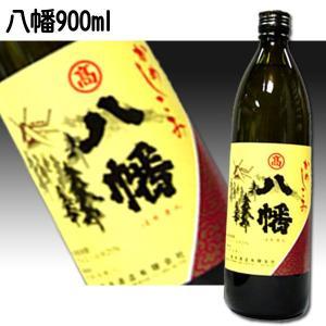 芋焼酎 八幡 25度 900ml 人気のプレミアム焼酎 高良酒造 鹿児島県産|kuroiwasaketen