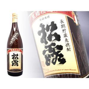 麦焼酎 松露 黒麦 25度 1800ml 三年熟成焼酎 松露酒造 宮崎県産|kuroiwasaketen